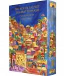 חמישה חומשי תורה וסידור לשבת תלפיות- אשכנז- בכריכה חגיגית- עברית בליווי הנחיות באנגלית