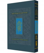 חמישה חומשי תורה וסידור לשבת תלפיות- אשכנז- עברית בליווי הנחיות באנגלית
