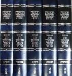 חמישה חומשי תורה- עם פירוש הרב שמשון רפאל הירש