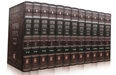 מקראות גדולות המבואר יב כרכים