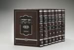 ספר המצוות לרסג