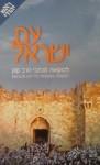 עם ישראל - פסקאות מכתבי הרב קוק